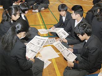 選挙公報の内容について意見を出し合う生徒たち