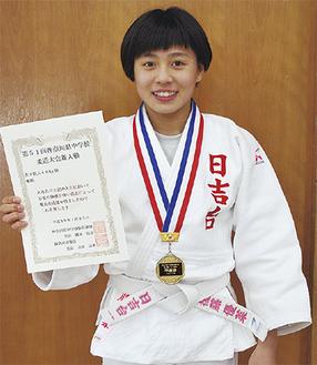 県優勝に喜びの笑顔を見せる後藤さん