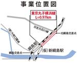 赤い斜線部が4車線化される区間