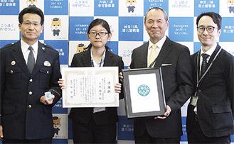 感謝状を受け取った上村さん(左から2番目)