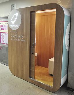 2階エレベーター前に設置された授乳室