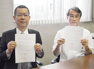 合意書を手にする梅村病院長(右)と坂本会長