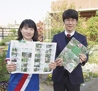 パンフレットを手に、第6回目開催の見どころをPRする区役所の田村さん(右)と吉田さん(港北区役所・屋上庭園で)