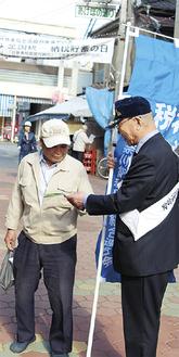 税の理解を呼びかける石川会長