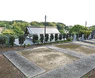 墓地 新規区画募集中