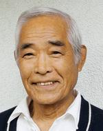 古田 邦夫さん