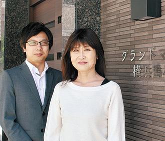 「住み慣れた地域で自分らしく暮らすお手伝いが出来れば」と、ツクイの中嶋さん(左)、上梶さん