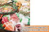 食べ放題&飲み放題女子会が2,980円!