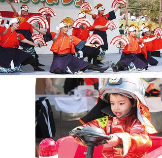 ▶消防服体験をする子ども▲舞踏を披露する舞踏団正藤