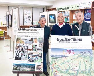 1階の昭和村展示スペース