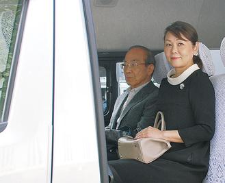 「送迎車」初の乗客となった濱野アコさん(右)と中島志郎さん