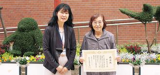 トピアリーの前で笑顔を見せる栗田区長と伊藤さん(右)