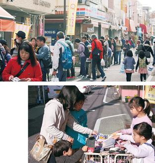 子どもから大人まで多くの参加者で盛り上がった商店街