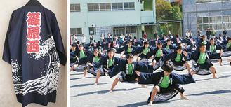 50周年で新調された5、6年生「ソーラン節」の半被。祝賀会の前に、校庭で堂々と踊りを披露し、その雄姿に思わず目を潤ませる人も。