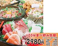 料理39品+飲み物80種120分食べ飲み放題!