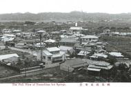 綱島温泉の歴史、後世に