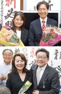 福地氏・嶋村氏、トップ当選