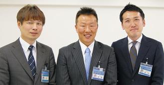 新設された綱島駅東口周辺開発事務所の中里浩一郎所長(中)と仲恭志課長補佐(左)、中村俊輔課長補佐(右)