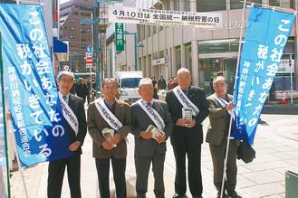 PR活動を行った石川会長(右から2人目)ら