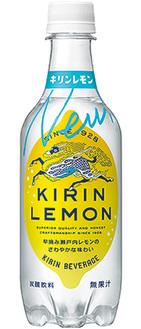 リニューアルされたキリンレモン