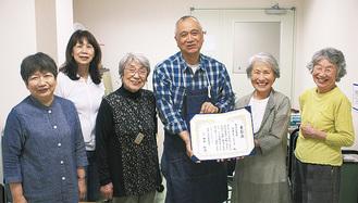 表彰状を手に笑顔のメンバー