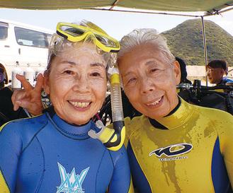 80歳&78歳の現役ダイバー仲良し二人組