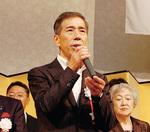 祝賀会で就任のあいさつをする加藤新会長
