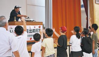 クラス代表でマグロの競りを体験する児童