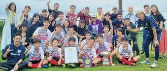 優勝した大豆戸FCの選手と保護者ら