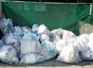 「指定ごみ袋制」検討へ