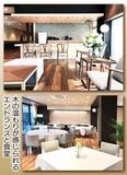 木の温もりあふれる全室個室63室のホーム開設