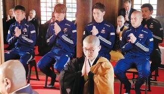 必勝を祈願する(左から)喜田選手、扇原選手、遠藤選手、マルコス選手