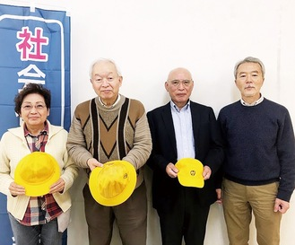 左から藤岡事務局長、中村事務局長、大竹事務局長、石井事務局長