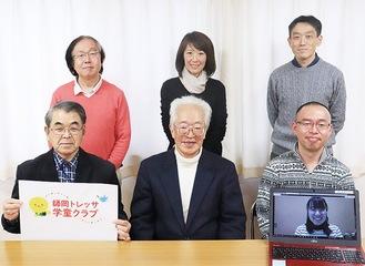 千葉さん(前列中央)とメンバーら