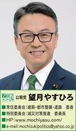 10万円給付で家計支援