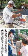 公園に手洗い啓発ポスター
