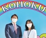 協定を結んだ栗田るみ港北区長(右)とPIAZZA(株)矢野代表取締役