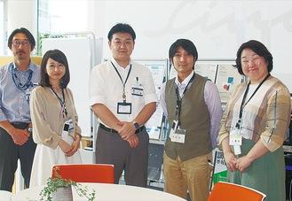 センターの運営責任者の関尾さん(右から2人目)とスタッフ、市の担当者