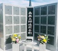 「お墓」の新しい形「納骨墓(のうこつぼ)」