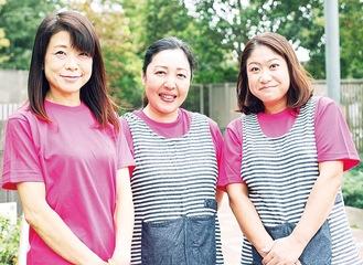 笑顔を見せる(左から)藤江さん、乾さん、前田さん