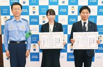 (左から)太刀野署長、浦葉さん、新島さん