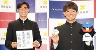 笑顔の木澤選手(右)と佐藤選手(提供=慶應スポーツ新聞会)