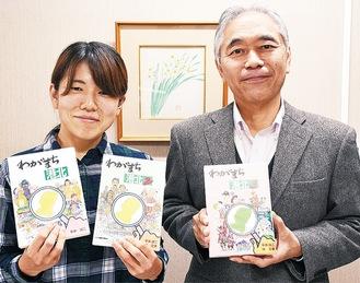 「3」の完成見本を持つ平井さん(右)と林さん