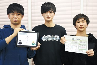 渡邉さん、中村さん、赤坂さん(左から)
