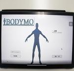 BODYMOの開発画面