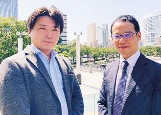 福本弁護士(左)と網野弁護士