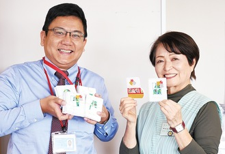 カードを持つ平井さん(左)と増田さん