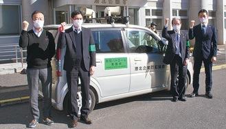21日のパトロール出発前(右から2人目が篠沢会長)