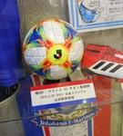 公式戦で使用されたサッカーボール