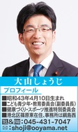 横浜市の新型コロナワクチン接種と来年度予算案
